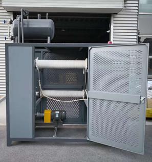 江苏电磁加热器
